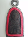 Item 066*SOLD*LP Thuad  Wat Huay Mong Khun/Prachuab Kirikan BE 2553