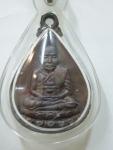 Item 054 *SOLD*LP Thuad / LP Si Ngern Wat Don Sala / PattalungBE 2536