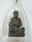 Item 085 *SOLD* Phra Somdej   Toh Wat Rakhang KositaramBangkok BE 2517