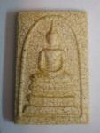 Item 446 (Front) Phra SomdejPim Yai Phra Phatan Wat Rakang KositaranBangkok BE 253?