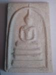 Item 444 (Front)*SOLD* Phra Somdej  Wat Bang Khun Phom BE 2543 (Pim A)
