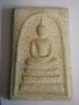 Item 442 (Front) Phra SomdejPim Yai Phra Phatan Wat Rakang KositaranBangkok BE 2548