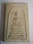 Item 441 (Front)*SOLD*Phra SomdejPim Hu Bai Sri Wat Rakang KositaranBangkok BE 2548