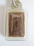 Item 358 (Front)*SOLD*Phra Somdej Mix with Herb