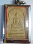 Item 218 *SOLD* Phra Somdej From Bangkok