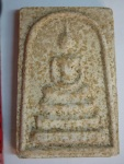 Item 246 *SOLD*  Phra Somdej / LP Mui  Wat Donrai / Suphanburi