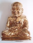 Item 592 (Front) LP Thuad / Arjan Deng Wat Rai / Pattani BE 2554 (Nawat)