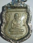 Item 586 (Front)*SOLD* LP Thuad / LP Duan Wat Bang Nong BE 2506 (1st Batch)