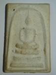 Item 613 (Front)Phra  Somdej Wat  Rakhang KositaramBangkok BE 2515 (100 Anniversary)
