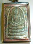 Item 710 (Front)*SOLD*Phra  Somdej /LP Pae Wat Phikul ThongSinghburi