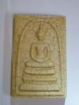 Item 712 Phra Somdej Wat  Rakhang KositaramBangkok BE 2537