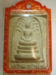 Item 712 (Front)*SOLD*Phra SomdejFrom Bangkok  BE 2553