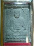 Item 677  LP Thuad / Arjan Nong Wat Sai Kao Pattani BE 2535