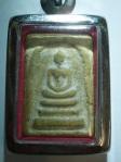 Item 761 Phra Somdej Ka Nai Wat  Rakhang KositaramBangkok BE 249?