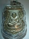Item 746 (Front)*SOLD* LP Thuad / LP Supa  Wat Makham Thao  Phuket BE 2547 (Silver)