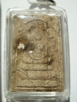 Item 870 (Front) Phra Somdej / LP Rum From Hayai BE 248?