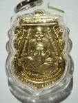 Item 475*SOLD* LP Thuad / LP Thong  Wat Sampaocher BE 2553