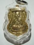 Item 474*SOLD* LP Thuad / LP Thong  Wat Sampaocher BE 2553