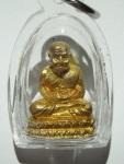 Item 550 LP Thuad  Wat Prasat / Boon Ya Wat BE 2548