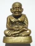 Item 853*SOLD* LP Thuad Wat Chang Hai Pattani