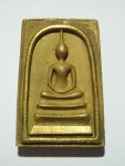 Item 865 (Front)*SOLD*Phra Somdej  Wat Inn / Bangkok(Mass Chanted)