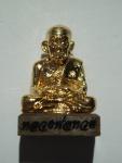 Item 851 (Front) LP ThuadWat Inn / Bangkok BE 2551