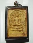 Item 356Phra Somdej / LP Hin  Wat Rakhang KositaramBangkok BE 2495