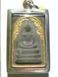 Item 1024 (Front) *SOLD* Phra Somdej / LP DumWat ShantithanBE 2520