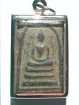 Item 1023 (Front)*SOLD*Phra Somdej / LP Suarn  Wat Prai PratarumSrisaket BE 2519