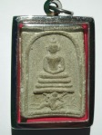 Item 1029 (Front)Phra Somdej / LP Chang  Wat Bang PangNothanburi BE 2484