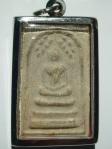 Item 1028 (Front)Phra Somdej / LP Suk  Wat PohtendaiAyutthaya BE 2510