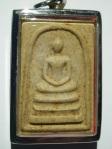 Item 1027 (Front)Phra Somdej Chao Khun Nor  Wat Thepsirin / Bangkok BE 2513 (Inside Got Kring)
